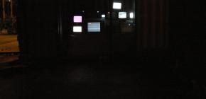 Des écrans dans la boite noire
