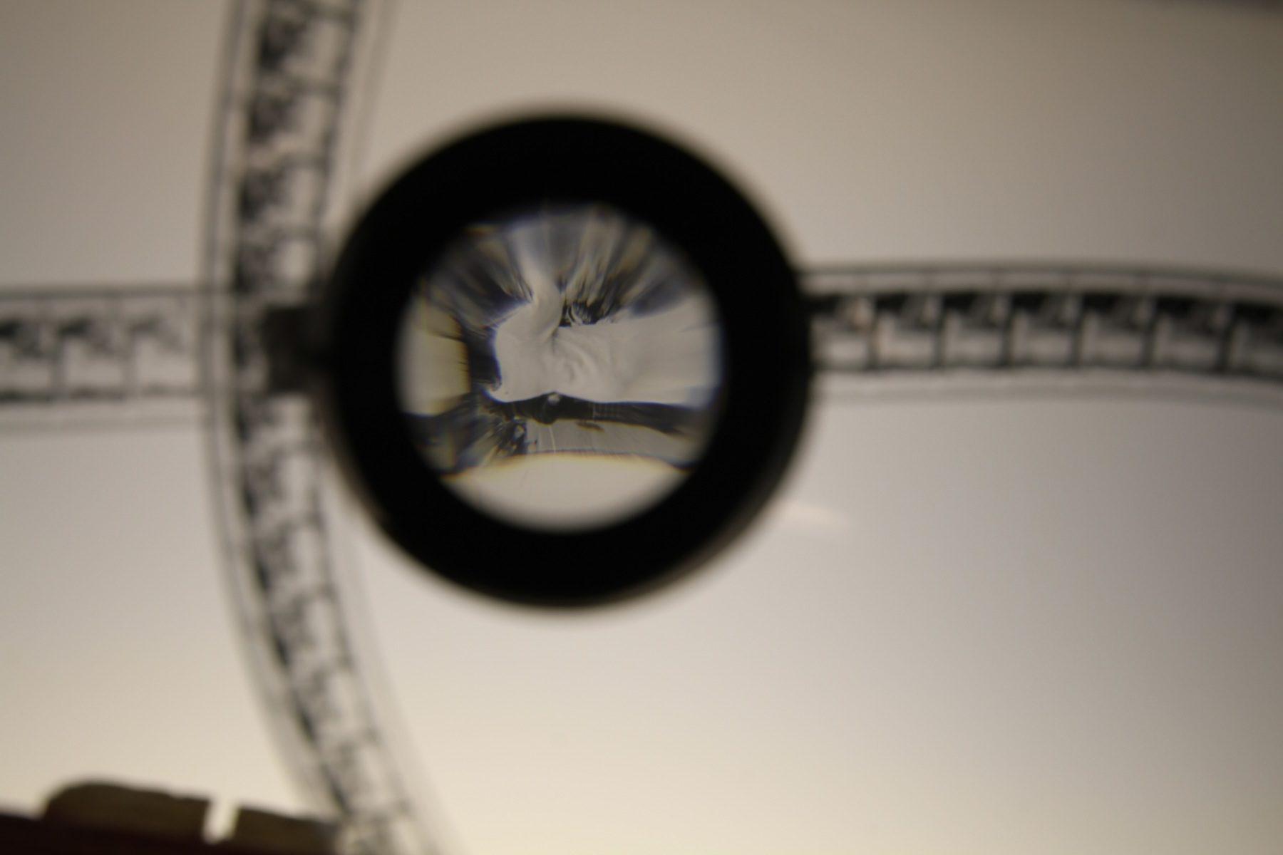 Initiation 16 mm